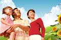 生育保险缴费比例 生育保险缴费基数