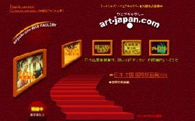日本艺术画廊_日本艺术画廊网址查询_日本艺术画廊中文网