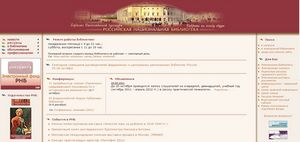 俄罗斯国家图书馆_俄罗斯国家图书馆网址查询