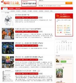 嘎嘎在日本网址_嘎嘎在日本博客介绍_嘎嘎在日本微博网址