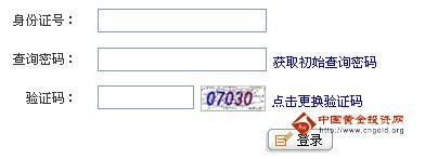 宜昌社保查询_宜昌社保查询网