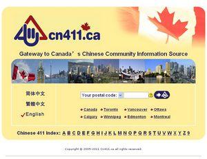加拿大中文黄页_加拿大中文黄页网址查询
