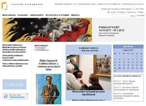 芬兰国家美术馆_芬兰国家美术馆网址查询
