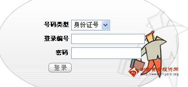 抚顺社保查询_抚顺社保网