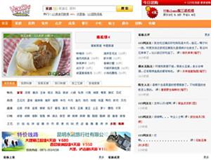 123美食网_好吃123_123美食菜谱