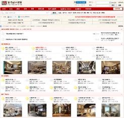 中国室内设计联盟_室内设计联盟