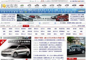 中国汽车消费网_中国车市
