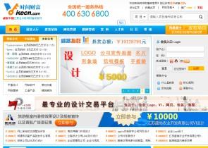 威客中国_威客中国网