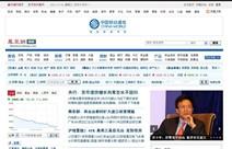 凤凰财经_凤凰财经网_凤凰网财经