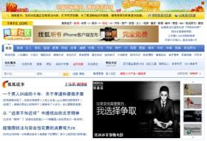 搜狐社区_搜狐论坛_搜狐社区论坛