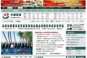 中国军网_中国军网介绍_中国军网主页