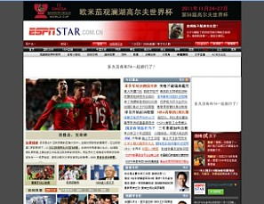 ESPN中文网_espn中文频道_ESPNSTAR中文网