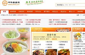 中华美食网_中国美食_中国餐饮业