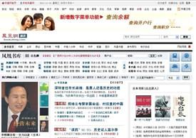 凤凰读书_凤凰读书网_凤凰读书频道