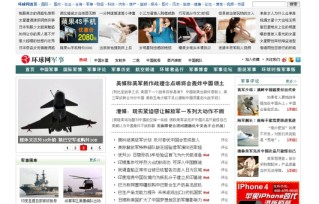 环球军事网_环球网军事_环球军事新闻