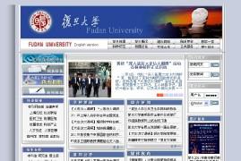 复旦大学_上海复旦大学_复旦大学网址查询