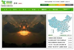 橡树摄影网_橡树摄影_中国橡树摄影网