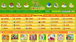中国儿童资源网_儿童资源网_儿童网
