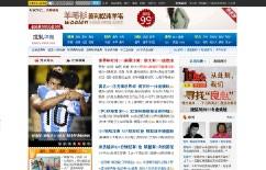 搜狐体育_sohu体育_搜狐体育网