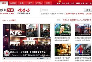 搜狐视频_搜狐高清视频_搜狐高清影视