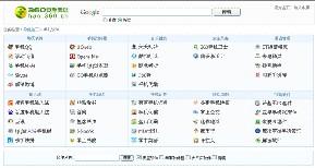 手机常用软件_手机常用软件下载