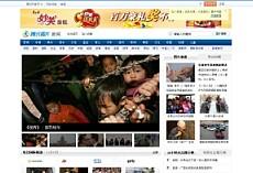 qq图片_腾讯图片大全_qq图片新闻