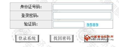 济南社保查询_济南社会保险查询