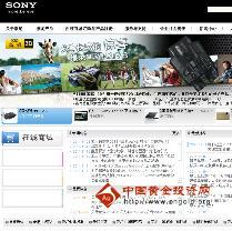 索尼网址查询_sony网址查询_索尼网址查询介绍_索尼中国网址查询