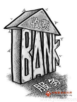 工行异地取款手续费_工商银行异地取款手续费
