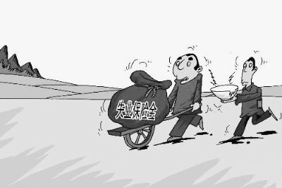 南京市失业保险金起步标准提高到650元