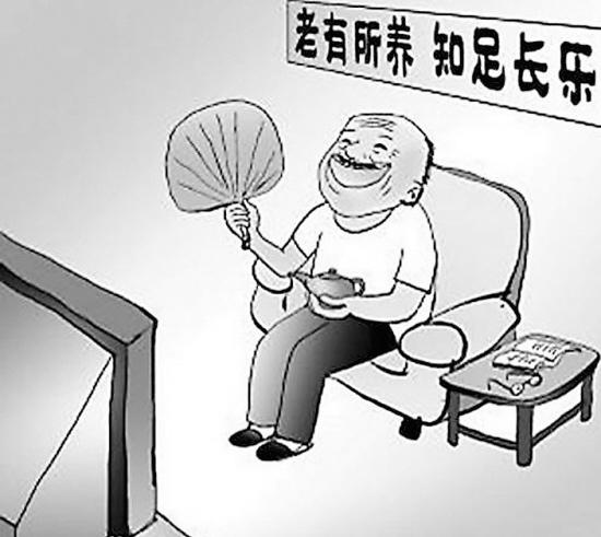 建立和完善失能老人保障制度