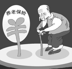 养老金投资运营方案 企退养老金上调