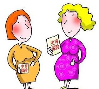 我国二胎生育保险报销标准