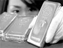 白银期货交易手续费是多少_白银期货手续费