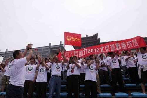 天安人寿成功为北京国际越野挑战赛保驾护航