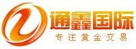 武汉通鑫国际投资有限公司