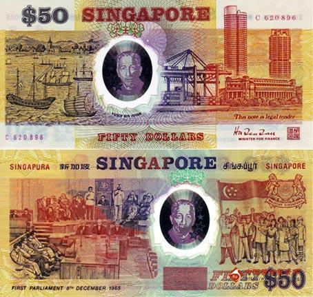 新币(新加坡元)纪念钞介绍