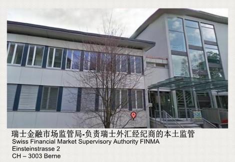 瑞士金融市场监督管理局(FINMA)