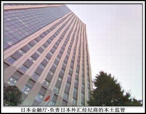 日本金融厅(Financial Services Agency,简称FSA JP)