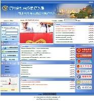 福州社保查询个人账户