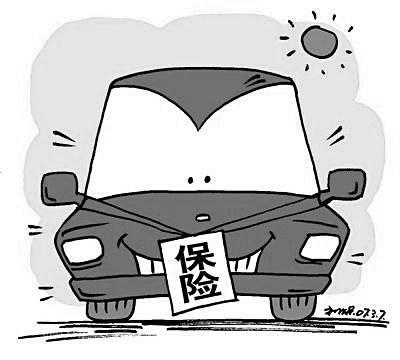 """新车超市暗踩红线 """"共保体""""份额分配名亡实存"""