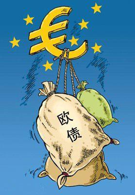 ESM申请银行牌照应对欧债危机可行性低 提振市场效应仅昙花一现