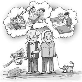 税延型养老险试点 营销体制改革契机