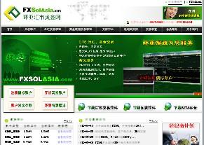 环亚汇市FXSol Asia