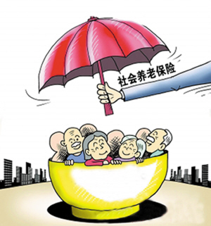 """唐钧:中国的养老保险""""不差钱"""""""