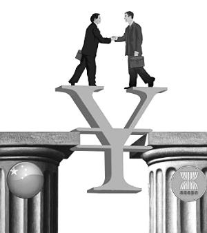 人民币国际化迈出战略性一步 有望成世界主要货币