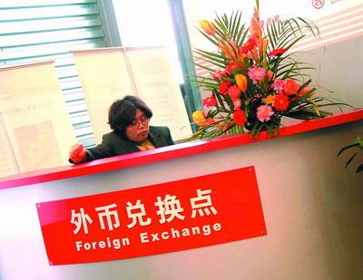 李稻葵:5年内可自由兑换便利人民币国际化贸易中计价和结算