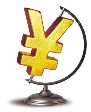 """巴曙松:""""周边化""""起步是人民币国际化之路"""