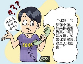 社保局咨询电话使用注意事项