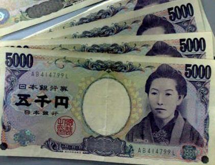什么是外汇投资_日元符号_日元标志_日元货币符号-金投外汇网-金投网